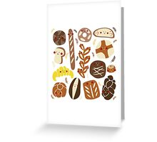 You've got great buns Greeting Card