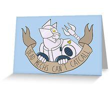 Dead Mechs... [GLIT] Greeting Card