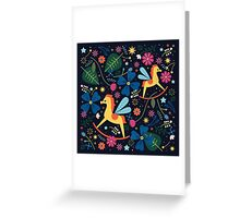 Rocking-Horse-Fly  Greeting Card