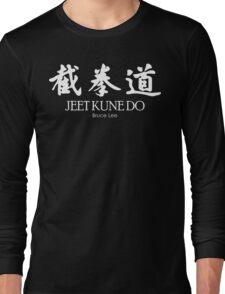 Jeet Kune Do Text Simple Design Long Sleeve T-Shirt