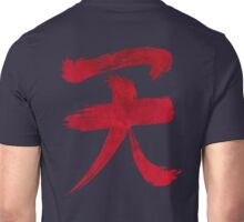 Akuma Kanji - Blood Edition Unisex T-Shirt