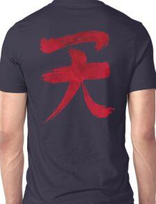 Akuma Kanji - Blood Edition Unisex T-Shirt