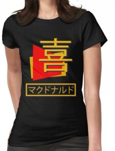 Fake Japanese Old McDonalds Logo Womens Fitted T-Shirt