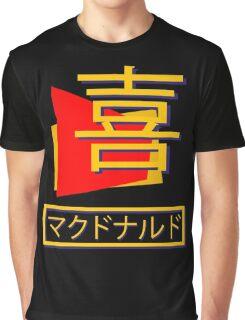 Fake Japanese Old McDonalds Logo Graphic T-Shirt