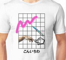 grid vaporwave aesthetic Unisex T-Shirt