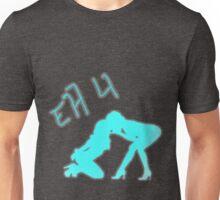 TaeNy Unisex T-Shirt