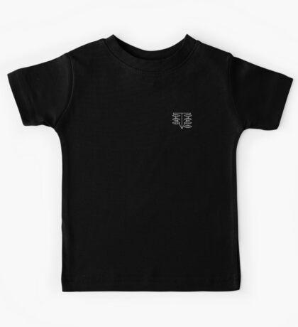 Neon Genesis Evangelion - Seele Symbol Kids Tee