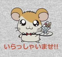 Hamster Waiter One Piece - Long Sleeve