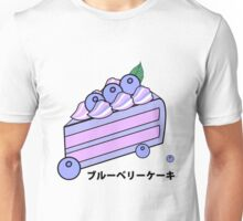 "Pastel ""Grape Cake"" (Kawaii Design) Unisex T-Shirt"