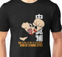 King of Strong Style t shirt Unisex T-Shirt