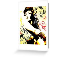 Desire Greeting Card