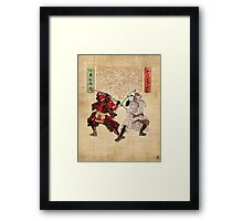 Unme No Ketto Framed Print