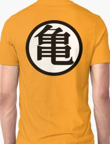 Goku Symbol White (Back) T-Shirt