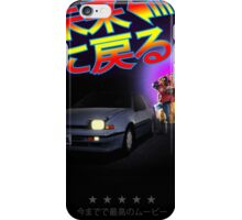 Nissan Exa Back to the Future (JAP) iPhone Case/Skin