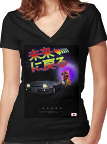 Nissan Exa Back to the Future (JAP) Women's Fitted V-Neck T-Shirt