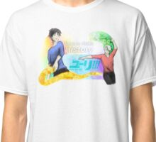 Victuuri - Yuri on Ice (watercolor) Classic T-Shirt