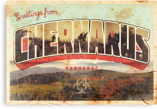 Greetings from Chernarus - INFECTED by thehorror