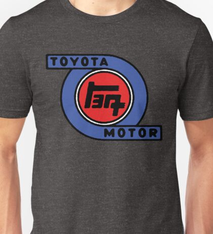 "Toyota ""Turbo"" Logo Unisex T-Shirt"