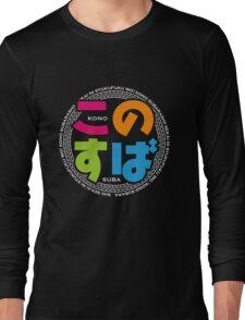 KonoSuba Title Circle Long Sleeve T-Shirt