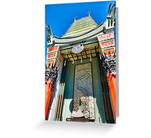 Graumans Facade Greeting Card