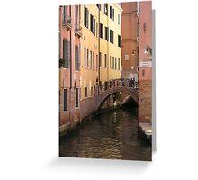 Corte Grimani, Venice Greeting Card