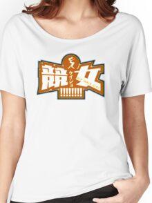 Keijo!!!!!!!! Cute Women's Relaxed Fit T-Shirt