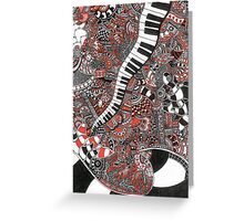 The piano has been drinking - 1 Greeting Card