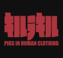 PIGS IN HUMAN CLOTHING by Katayanagi