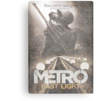 Enter The Metro - Fan Poster Canvas Print