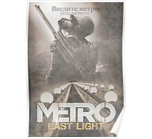 Enter The Metro - Fan Poster Poster