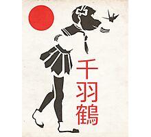 Thousand Crane Photographic Print