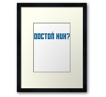 Doctor Huh? Framed Print