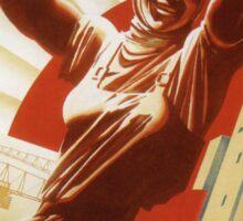 Soviet Propaganda - Bread for the Motherland! (1978) Sticker