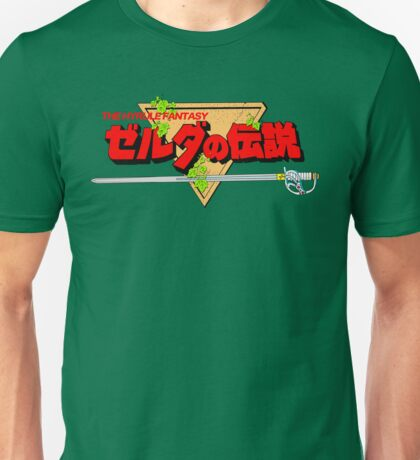 The Legend of Zelda Logo Japanese Unisex T-Shirt