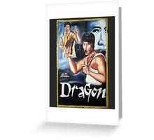 Bruce Lee - Dragon Greeting Card