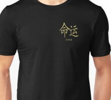 """Golden Chinese Calligraphy Symbol """"Fate"""" Unisex T-Shirt"""
