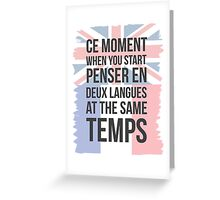 Thinking in Deux (Brit Version) Greeting Card