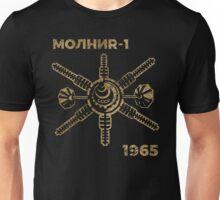 CCCP Satellite Молния-1 Unisex T-Shirt