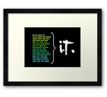 Technologic (Dark Background) Framed Print