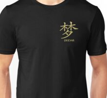 "Golden Chinese Calligraphy Symbol ""Dream"" Unisex T-Shirt"