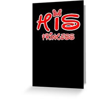 HIS PRINCESS Greeting Card