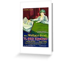 Vintage poster - The Red Kimono Greeting Card