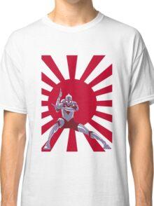 Ultraman The Legend Classic T-Shirt