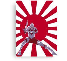 Ultraman The Legend Canvas Print