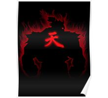 Akuma: Raging Demon Poster