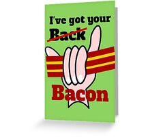 Ive got your back Bacon Greeting Card