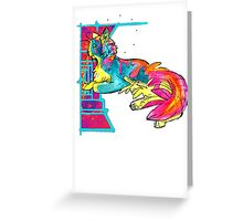 space lava kool aid cat Greeting Card