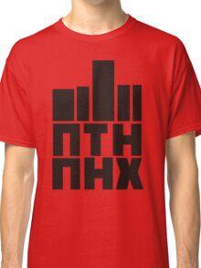 Putin Go Fuck Yourself Funny Russian T-Shirt Tee ПТН ПНХ Russia World Black Mens Classic T-Shirt