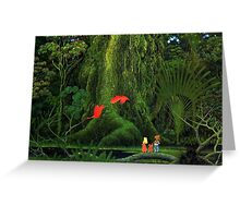 secret of mana Greeting Card