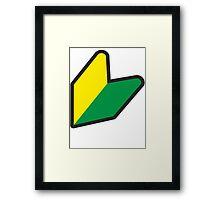 JDM Framed Print